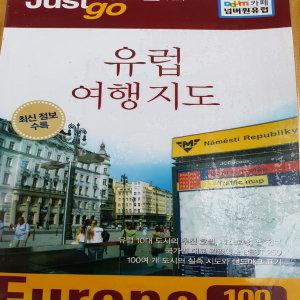 유럽 여행지도 /시공사.2011