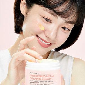 비타민크림 500g 대용량/미백+주름개선+기미잡티+톤업