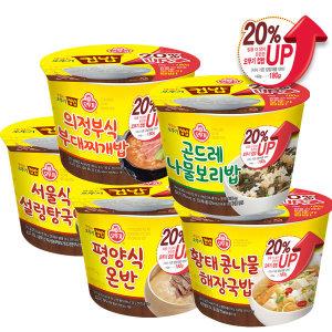 컵밥20%증량 5종 부대 설렁탕 온반 곤드레 황태해장국