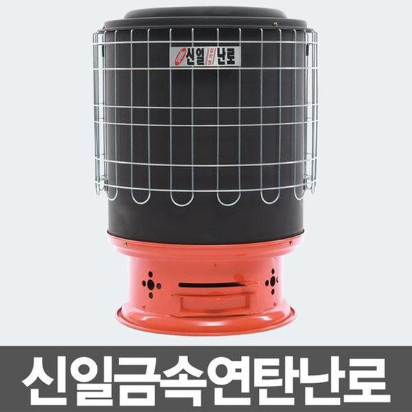 신일 국산 3구 9탄 SL-39 연탄난로 고급형 / 20~25평