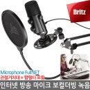 BE-STM900P 방송용 마이크 유튜브 ASMR 보컬 녹음 USB