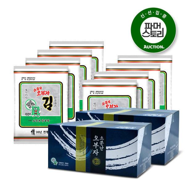 (소문난오부자) 전장김 선물세트 25gX8봉X2세트/총16봉