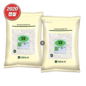 찹쌀 1kg(500gx2봉) 2020 국내산 햇찹쌀
