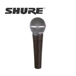 SHURE  SM58K-LC /유선마이크/슈어/보컬마이크