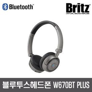 W670BT PLUS 블루투스헤드폰 유무선 NFC 통화가능