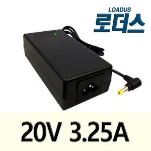 20V 3.25A TG 에버라텍 6100/6300/6500/6700 어댑터