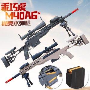 탄피배출 M40A6 스나이퍼 젤리탄 수정탄 수동건