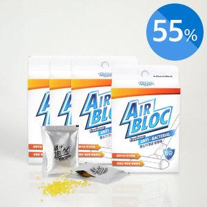 (에어블락) 진공청소기 세균 악취 냄새 해결사 (3+1)