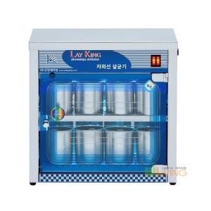 자외선살균기SW-300 /살균소독기/미니살균기