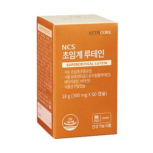 초임계 루테인 1박스 (2개월분) NCS/저온초임계