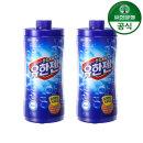 유한젠 섬유표백제 가루형 용기 1kg 2개