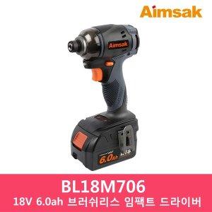 BL18M706 18V 6.0ah 배터리 2개 충전 임팩트 드라이버