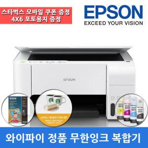 엡손 L3156 정품 와이파이 복합기 컬러 프린터