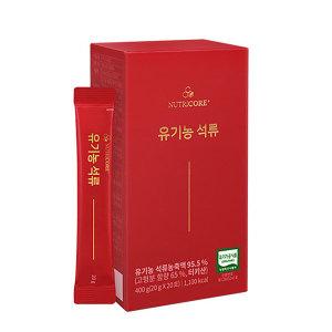 유기농 석류 1박스 (20포) 저분자콜라겐/젤리스틱