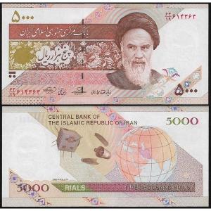 이란 5000 Rials 2009년 UNC P.150 인공위성발사기념