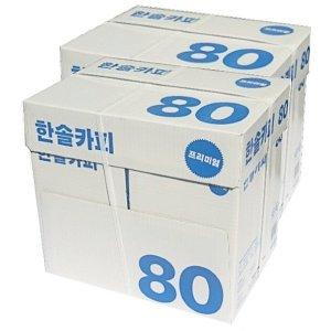 한솔 A4 80g 복사용지 2BOX 5000매/A4용지/복사지 한솔