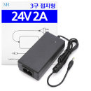 24V2A 어댑터 (3구접지형) DC 직류 전원 파워 24V 2A