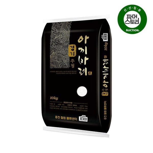 경기 추청 아끼바레 쌀 상등급 10kg 20년산 햅쌀