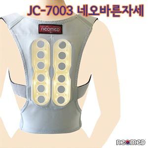 네오메드 자세교정밴드 JC-7003 굽은어깨 굽은등교정