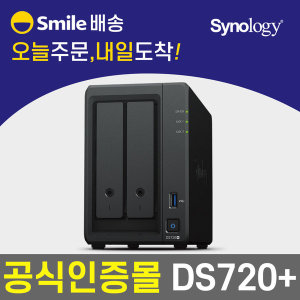 Synology DS720+ NAS 시놀로지