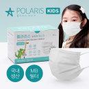 폴라리스 국산 어린이용 3중 필터 일회용 마스크 50매