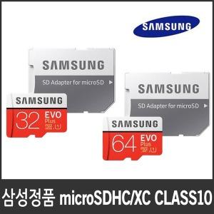 갤럭시탭A 10.1/탭A6/SM-T580/T585호환 SD메모리카드