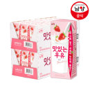 맛있는우유GT 멸균 딸기우유 180ml 48팩