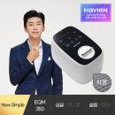New Simple 온수매트 슬림형 싱글 EQM350-SS 차콜