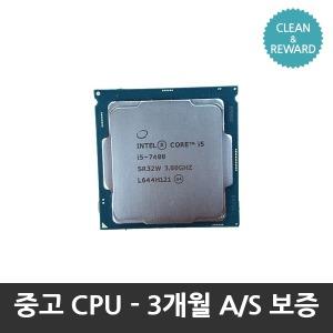 (인텔) 코어i5-7세대 7400 카비레이크/중고 CPU