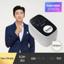New Simple 온수매트 쿠션형 싱글 EQM350-SH 아이보리