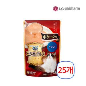 (현대Hmall) 긴노스푼  미쓰보시 포타쥬 참치 35g 25팩/고양이파우치