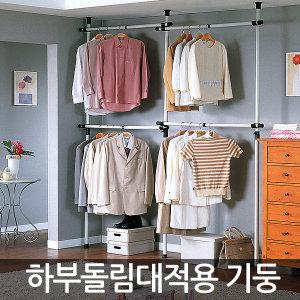 클래식4단기본형행거/장롱/수납장/옷걸이행거LB3400
