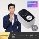 New Simple 온수매트 슬림형  킹 EQM350-KS 차콜
