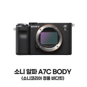 알파 A7C(바디킷) 소니코리아 정품 새제품