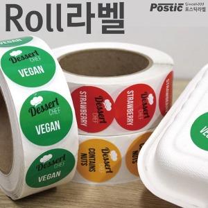 롤라벨 40mm지관 라벨스티커 아트지 감열지 유포지