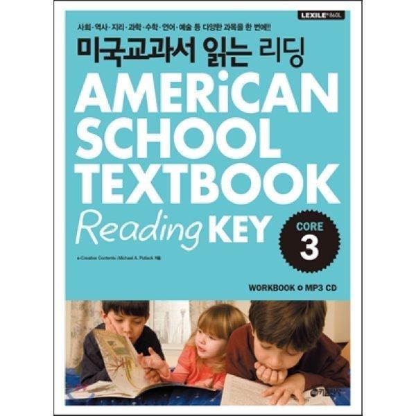 미국교과서 읽는 리딩 Core 3 American School Textbook Reading Key Core 3 : 미국 초등 5 6학년 과...