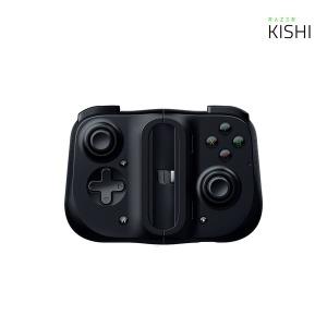 Kishi 모바일 게임 컨트롤러 키시 (안드로이드 용)