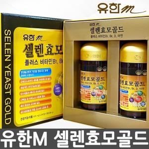 유한 셀렌효모골드480정/맥주효모 아연 면역 액티골드