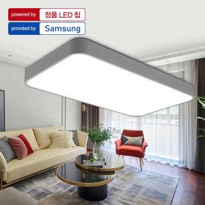 LED거실등/방등/조명 미러 거실2등 60W 칩랜덤