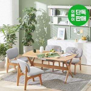 포레 릴렉스 NEW 컬러 4인 식탁세트(의자4포함)_DIY
