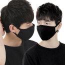 3D 입체 면 마스크 (블랙) 패션 연예인 검정 블랙