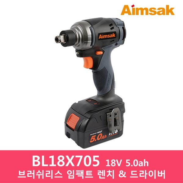 BL18X705 18V 5.0ah 배터리 2개 임팩트 드라이버 렌치
