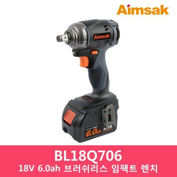 BL18Q706 18V 6.0ah 배터리 2개 충전 임팩트 렌치