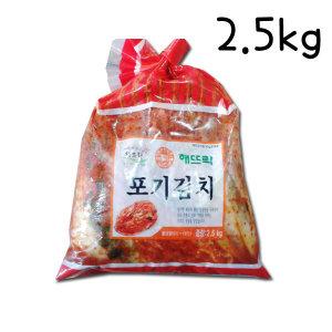 SB/해뜨락 국산 포기김치 2.5kg+2.5kg/국산김치