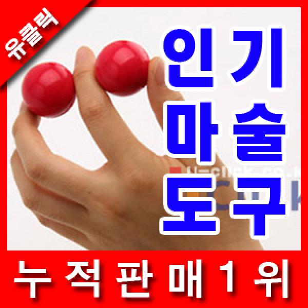 클로즈업 마술도구 이벤트 용품 목걸이 프로포즈 마술