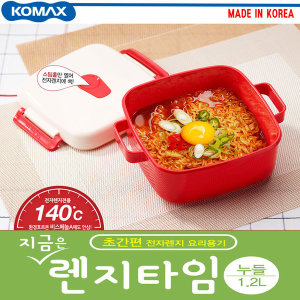 초간편 전자렌지 용기/지금은 렌지타임/누들 1.2L