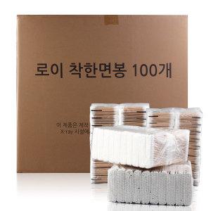 고급 면봉 1박스 50000개 사우나 목욕 업소용 귀이개
