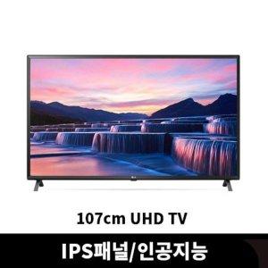 LG전자 107cm UHD 43UN7850KNC (스탠드형)