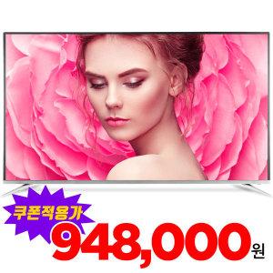 UHDTV 75인치 4K 티브이 LED 텔레비젼 대형TV LG패널