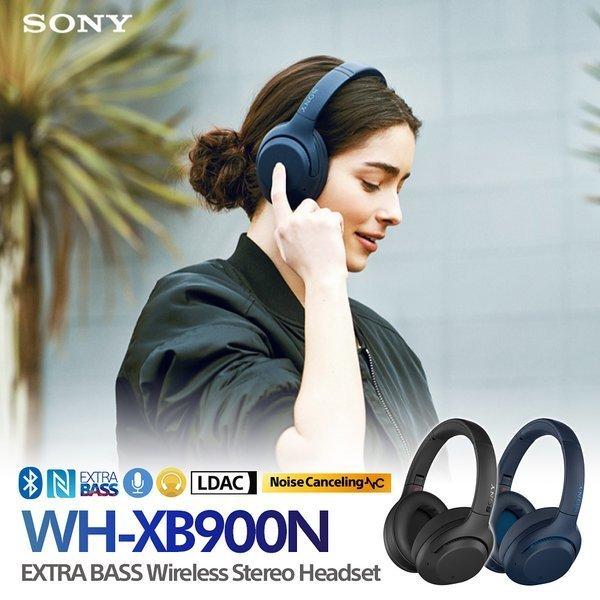 소니 WH-XB900N 노이즈캔슬링 블루투스 무선 헤드폰